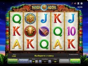 Online Slot Machine Mayan Moons